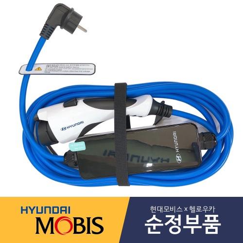 현대자동차 220V전기차충전기케이블/가정용충전기/충전소용 ...